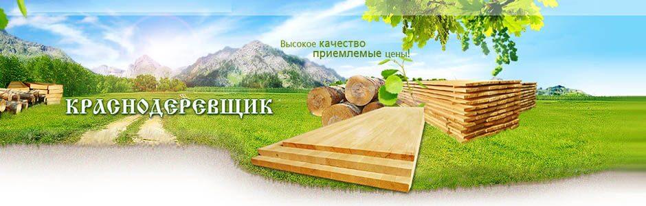 Мебельный щит сосна- ltk-kedrmebelru